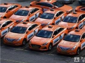 택시사진.jpg