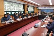 2월 7일 군청회의실에서 지역 이장단이 참석한 가운데 LPG 배관망 지원사업 착수보고회.jpg