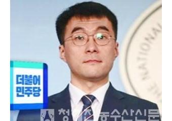김남국 국회의원20200629.jpg